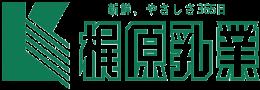 梶原乳業株式会社 ホームページ